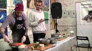 Мастер-класс по приготовлению чечевичного супа. Веган Фест Весна! 2016
