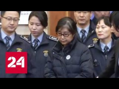 Подруга-кукловод: Чхе Сун Силь командовала экс-президентом и всей Южной Кореей