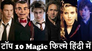 Top 10 Magical Hollywood Movies In Hindi | Magic | Fantasy