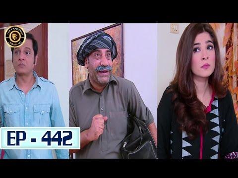 Bulbulay Ep 442 - ARY Digital Top Pakistani Dramas thumbnail