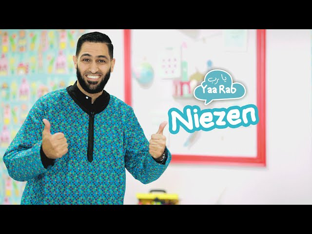 'Yaa Rab' Aflevering 11: Niezen