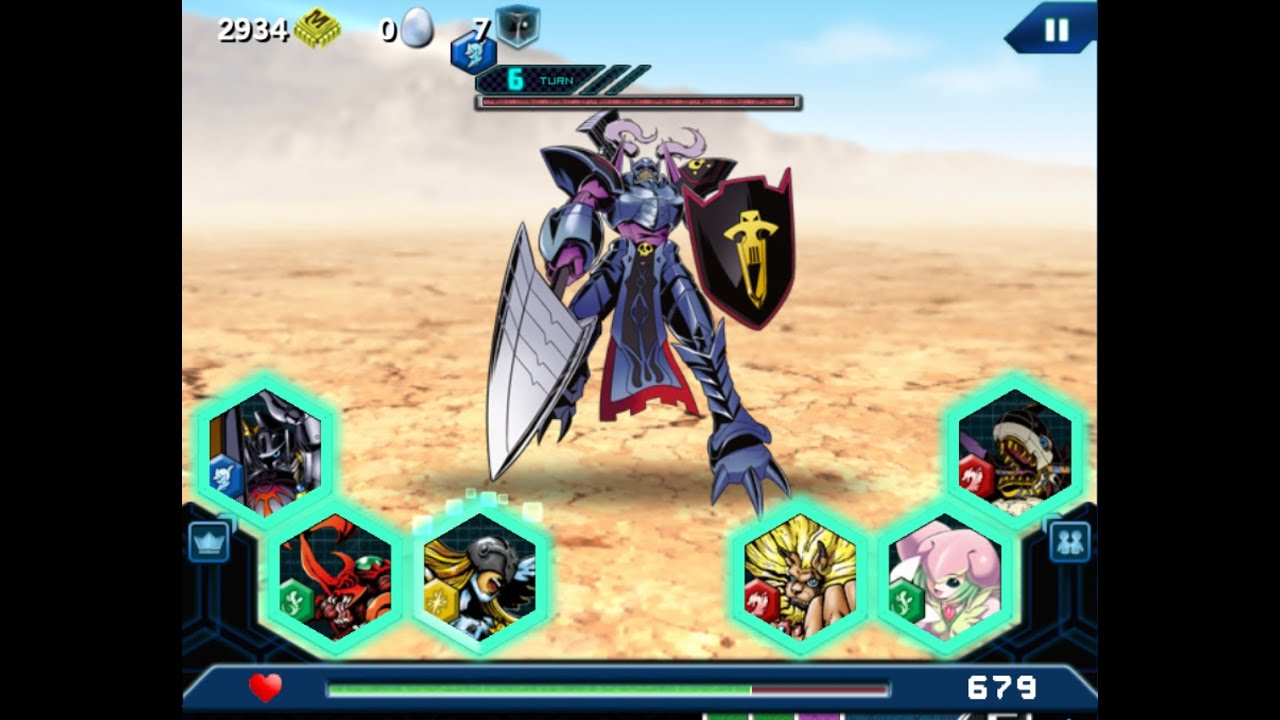 Digimon Welt 5 Download PC