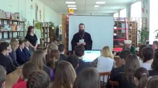 Встреча в библиотеке с учениками 7-8 классов ко Дню здоровья (06.04.17)