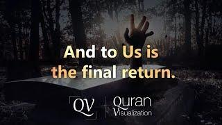 Surah Qaf | Verse 38-45 | Quran Visualization | Raad Muhammad Al Kurdi