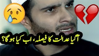 Khaani Episode 29 Full Episode Review | Aadalat ka Faisla | kia Hoga?