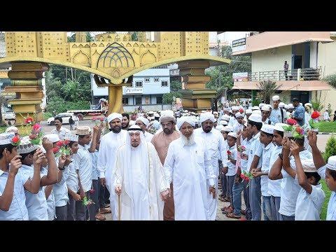 Kanthapuram receives Al Sayed Ali Al Hashemi at Jamia Markaz