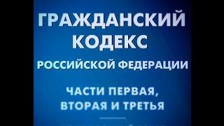 видео Правоспособность субъектов без образования юридического лица