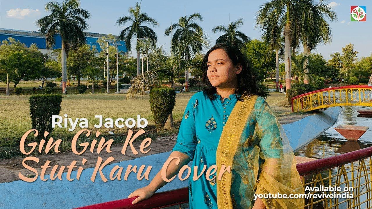 Gin Gin ke Stuti Karu Cover | Riya Jacob | Revive India