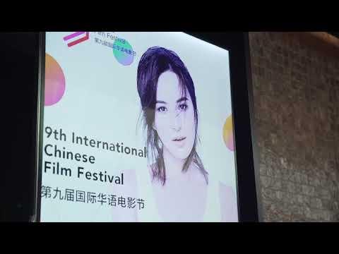 CCTV International Chinese Film Festival 2018