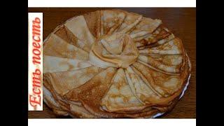 Тонкие блины (налистники) - вкусные и эластичные.