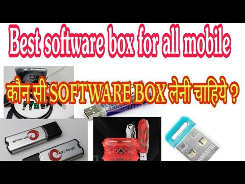 Best software box for all mobile