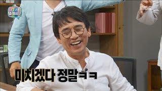 [My Little Television] 마이 리틀 텔레비전 -Yu Simin's humor code, lose by Kim Gura 20170610