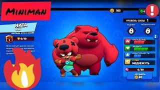Мультфильмы для детей, Miniman играет в Brawl - новый персонаж Маша и медведь