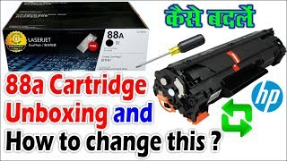 Hp Printer 88a cartridge Unboxing & How to Change #88a cartridge Desmet 88a cartridge