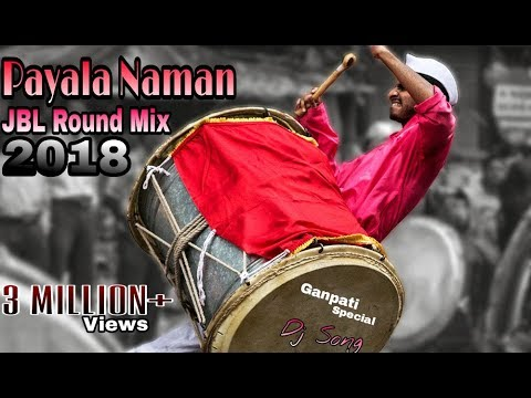 Payala Naman JBL Round Mix  Dj Manoj & Pranay (RemixMarathi.com)