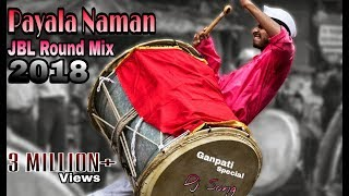 New nagpuri dj remix Song||superhit song 2017 android phon mixing