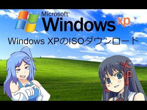 Windows XP Japanese ISO Download In Description