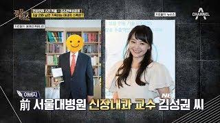 뮤지컬 배우 김소현의 가족은 모두 서울대?! 화려한 스펙 대공개!