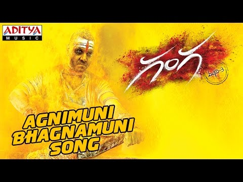 Ganga (Muni 3) Video Song Promo || Agnimuni Bhagnamuni Song || Raghava Lawrence, Tapasee