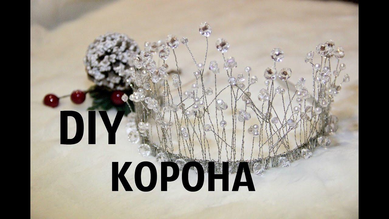 Как сделать корону из проволоки