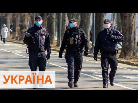 В Украине начали ловить людей, которые нарушают карантин