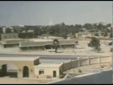 King Faisal's Palace (Riyadh, Saudi Arabia 1974)