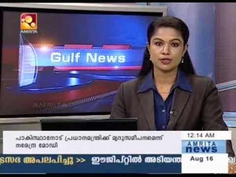 67 th INDEPENDENCE DAY CELEBRATIONS @ ABUDHABI INDIAN EMBASSY AUG 15 2013