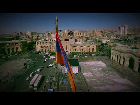 Republic Square Armenia                  *(094419410)