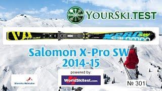 Тесты горных лыж Salomon X-Pro SW (2014-15 год).