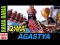 Agastya Odia Movie || Rama Rama | Video Song | Anubhav Mohanty, Jhilik Bhattacharjee|