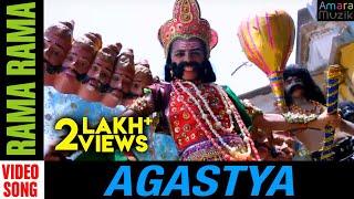 Rama Rama   Video Song   Agastya   Odia Movie   Anubhav Mohanty   Jhilik   Prem Anand