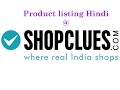 Product listing on Shopclues in easy way Hindi