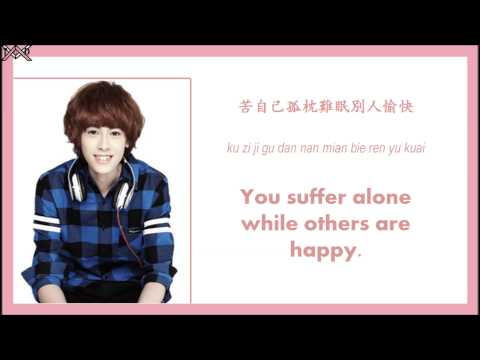 SpeXial- Break It Down (Color Coded Chinese/Pinyin/English Lyrics) 歌詞分配