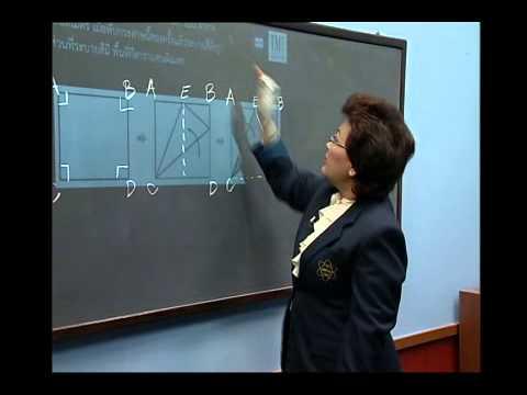 เฉลยข้อสอบ TME คณิตศาสตร์ ปี 2553 ชั้น ป.6 ข้อที่ 24