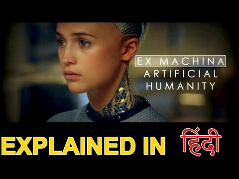 Ex Machina 2014 Movie Explain In Hindi