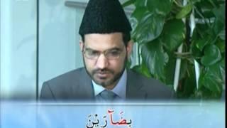 Al-Tarteel #26 Learn the correct pronunciation of the Holy Qur'an ~ Islam Ahmadiyya
