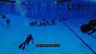 창원실내수영장 방문기