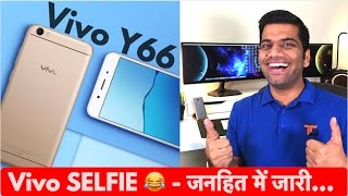 Vivo Y66 - The Phone from the Future..Vivo Nailed it