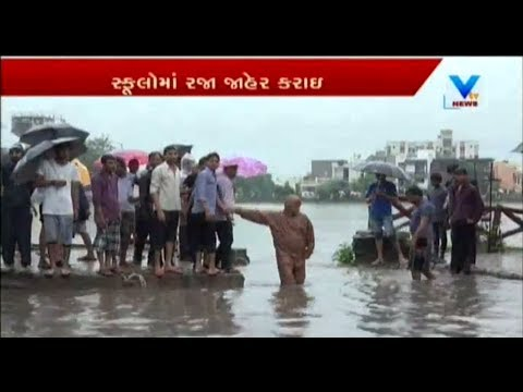 Gujarat Floods: Chandlodiya waterlogged due to heavy rainfall in Ahmedabad | Vtv News