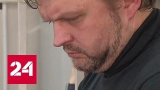 Никита Белых арест 24 июня видео
