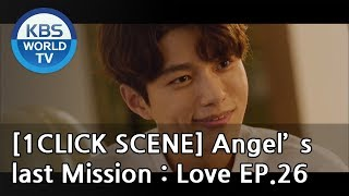 Dan, since you're happy do you want to get married? [1ClickScene / Angel's Last Mission: Love, Ep26]
