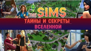 THE SIMS - SECRETS AND SECRETS OF THE UNIVERSE