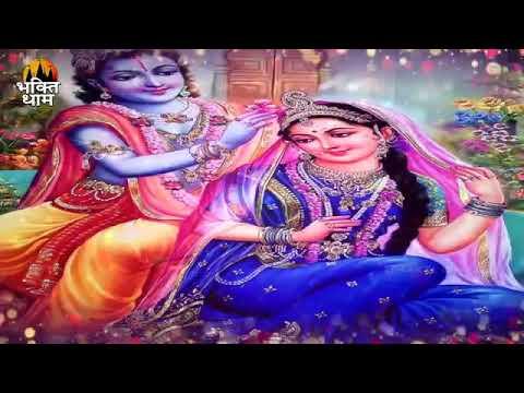 bhakti-gana-radha-teri-chunri-ba-lal-lal-sushil-verma