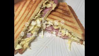 [miniCUCI미니쿠치]양배추샌드위치 만들기