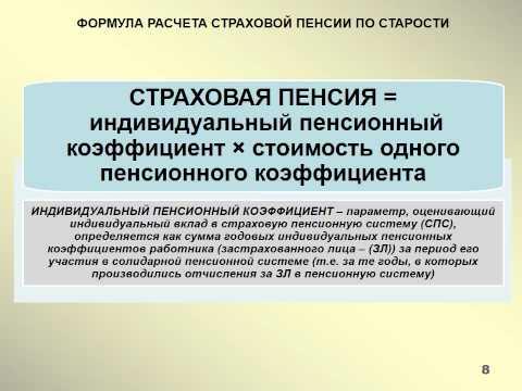 /document/499067425