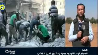 اندماج لواء التوحيد مع حركة نور الدين زنكي