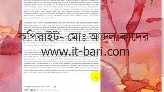 57 Off Page Optimization - Work Proof For Web 2 0 Submission || SEO Bangla Video Tutorial