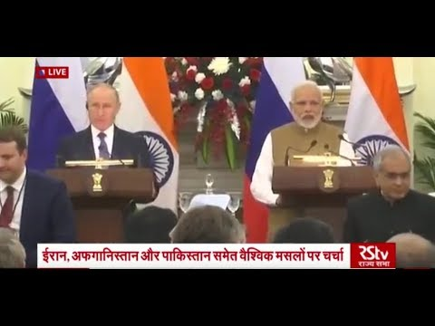 Joint Press Statement by PM Modi & Russian President Vladimir Putin