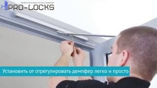видео Дверные доводчики ASSA ABLOY