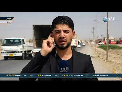 مراسل الغد: اضطرابات ومخاوف من اشتباكات في كركوك بسبب استفتاء كردستان